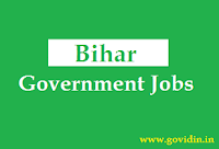 Latest Bihar Government Job Notifications 2018