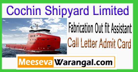CSL Cochin Shipyard Fabrication Out fit Assistant Test Exam Date Admit Card Call Letter 2018