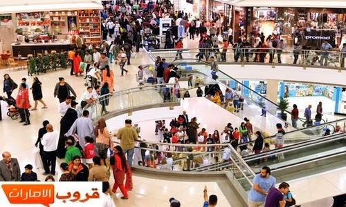 دبي الثانية عالمياً بين أهم وجهات تجارة التجزئة في العالم