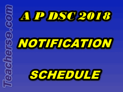 A P DSC TET cum TRT 2018 NOTIFICATION LATEST SCHEDULE