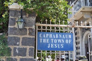 terra santa - ruinas da cidade de Cafarnaum