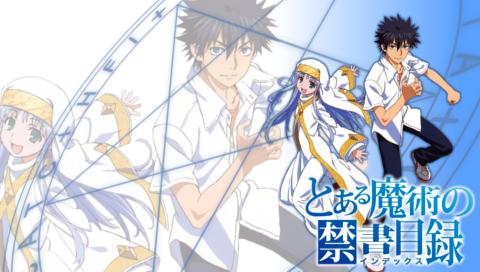 anime To Ara Majutsu no Index 3 temporada