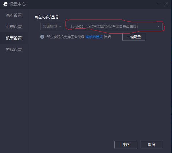 pubg emulator vip hack