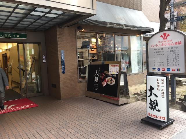 住宿 - 日本大阪 - 心齋橋哈頓酒店 (Hearton Hotel Shinsaibashi)