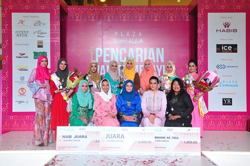 Pencarian Wanita Melayu 2016 - Finalist