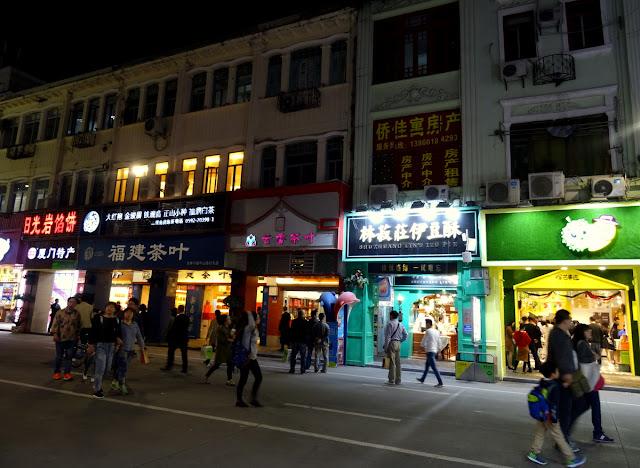 Shops Zhongshan Lu Pedestrian Street in Xiamen, China