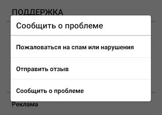 Screenshot_2016-08-15-10-58-43.png