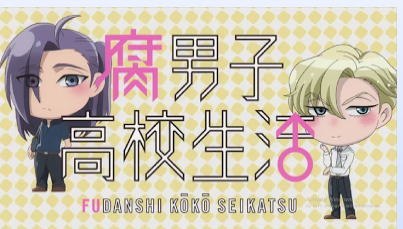 Download Anime Fudanshi Koukou Seikatsu Episode 7 [Subtitle Indonesia]