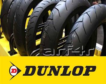 Ban Motor Dunlop