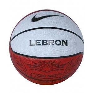 0486cef4 Checho Sports: Balon Nike de Basquetbol Lebron James