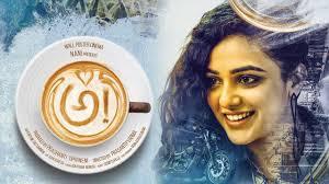 No Remuneration For Nani's Awe Movie-Nithya Menen