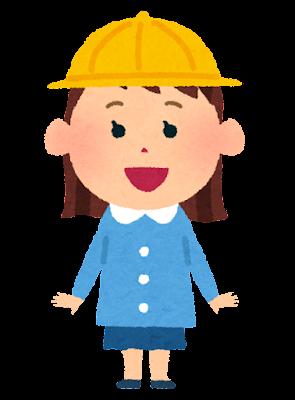 幼稚園生の女の子のイラスト(水色の制服)