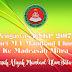 Pengawas UNKP 2017 Dari MA Mambaul Ulum Ke Madrasah Mitra