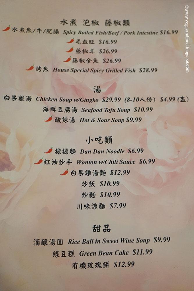 Arcadia Ca Chinese Restaurants
