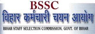 BSSC Nagar Parabandhak Admit Card 2018 BSSC Municipal Mngr. Exam Date 2016-18