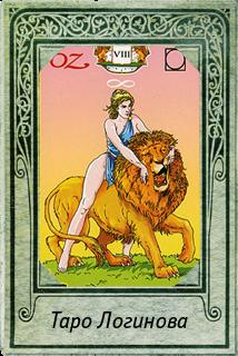 Loginov tarot