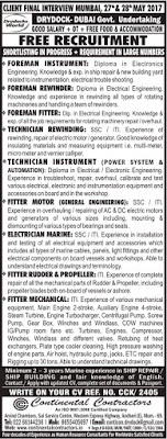 Drydock Dubai Govt undertaking project jobs