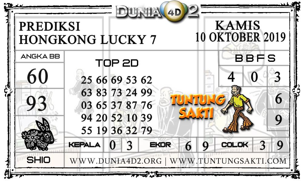 "Prediksi Togel ""HONGKONG LUCKY7"" DUNIA4D2 10 OKTOBER 2019"