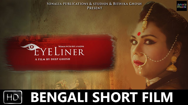 Eyeliner (2017) Bengali Short Film Full HDRip 720p