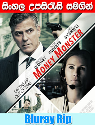 Money Monster 2016 Sinhala Subtitle