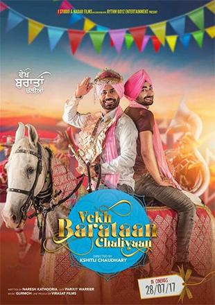 Vekh Baraatan Challiyan 2017 Panjabi 720p WebHD-Rip 950MB