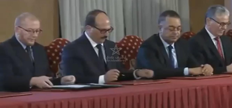 بالفيديو. شاهدوا الوزراء والمسؤولين 'المساخيط' خلال توقيعهم على مشاريع أمام المٓلك وعرقلوا تنفيذها