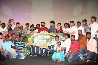 Maragadha Naanayam Tamil Movie Audio Launch Event  0035.jpg