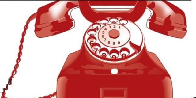 خطوات الاستعلام عن فاتورة التليفون الأرضي