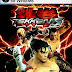Tekken 5 Game Free Download