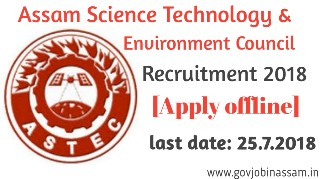 ASTEC Recruitment 2018,govjobinassam