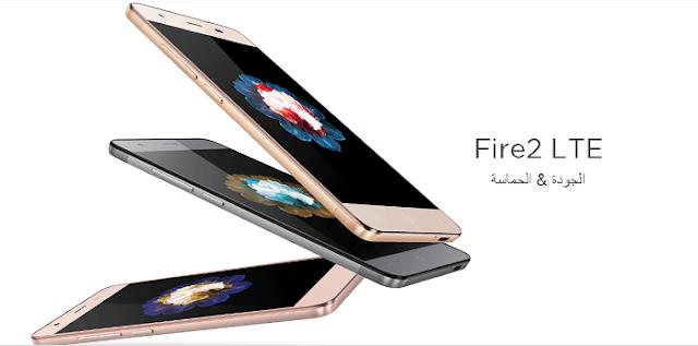 فتح علبة ومراجعة هاتف INNJOO FIRE 2 المميزات والعيوب موقع jumia