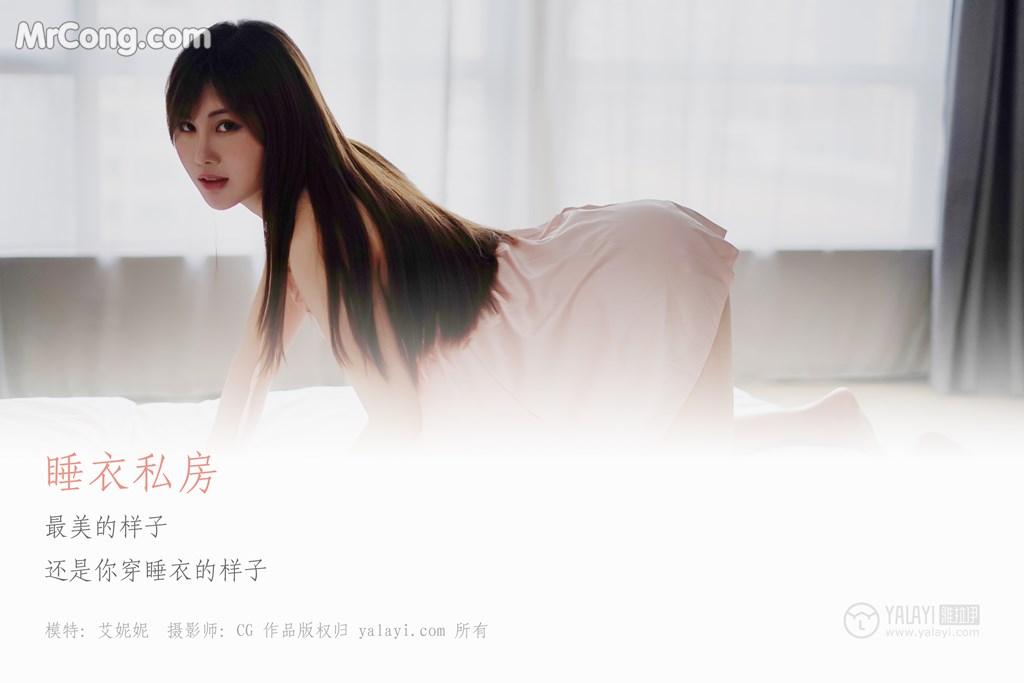 Image YALAYI-No.008-MrCong.com-001 in post YALAYI No.008: 艾妮妮 (36 ảnh)