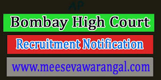 Bombay High Court Recruitment Notification 2016 Govt Jobs Apply