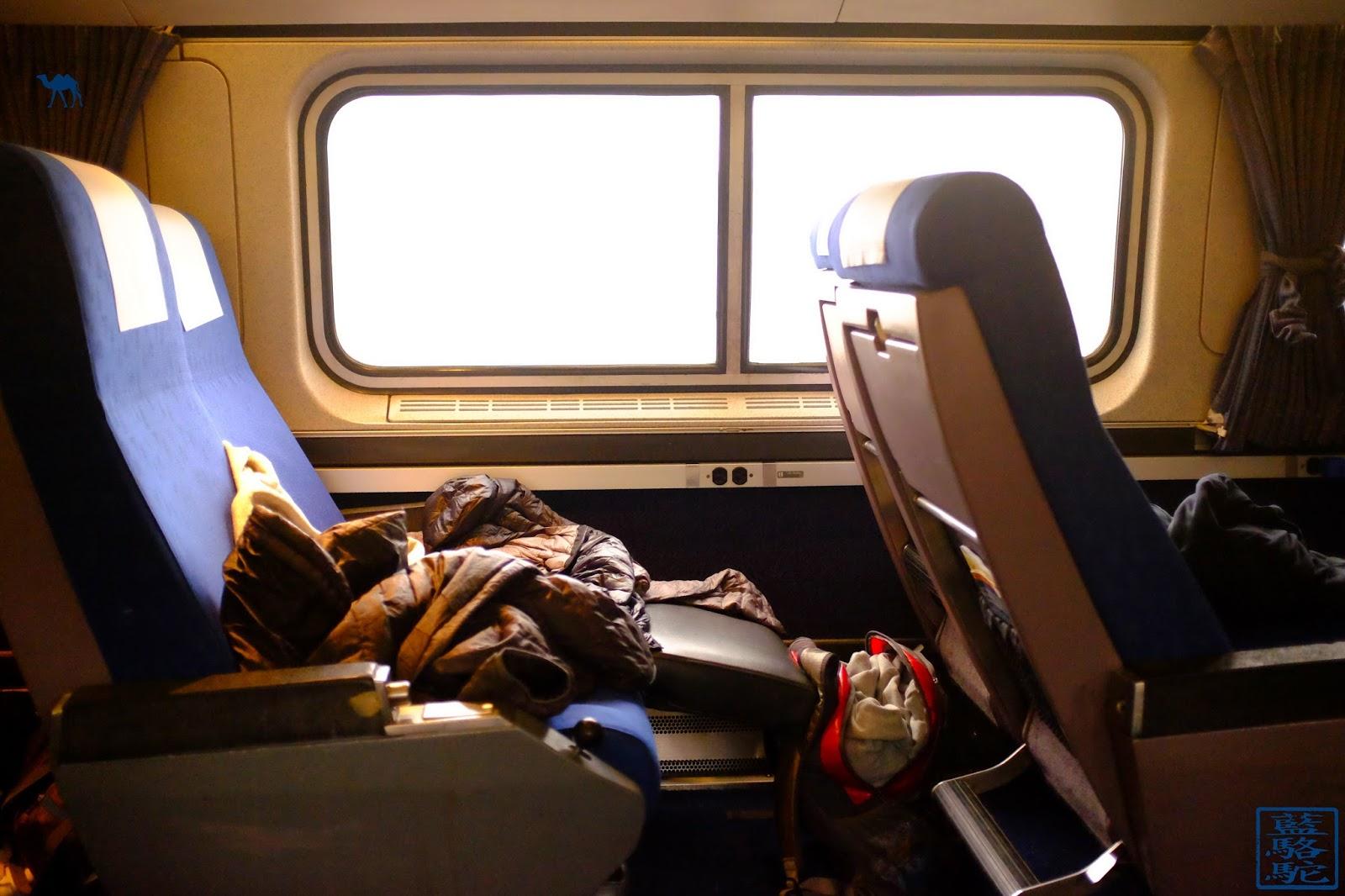 Le Chameau Bleu - Wagon du train de Nuit pour Chicago depuis New York