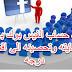 بالصور شرح تأكيد هوية فيس بوك للحساب وهو مفتوح أو معطل بالطريقة الصحيحة