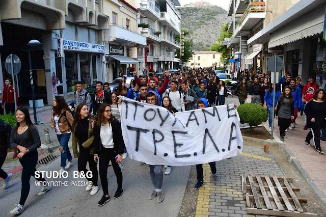 Πορεία μαθητών Λυκείων στο Άργος διαμαρτυρόμενοι για την διακοπή της μεταφοράς τους από το ΚΤΕΛ (βίντεο)