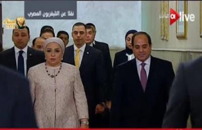 الرئيس عبد الفتاح السيسي وقرينته