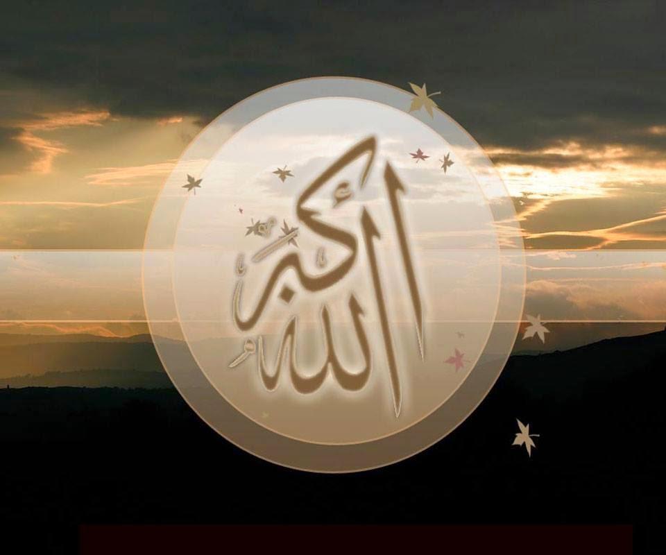مجموعه من الصور الاسلاميه بجوده عاليه المجموعه الاولى