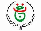 ترددات قناة القران الكريم الجزائرية الخامسة frequency Coran TV 5 algeria
