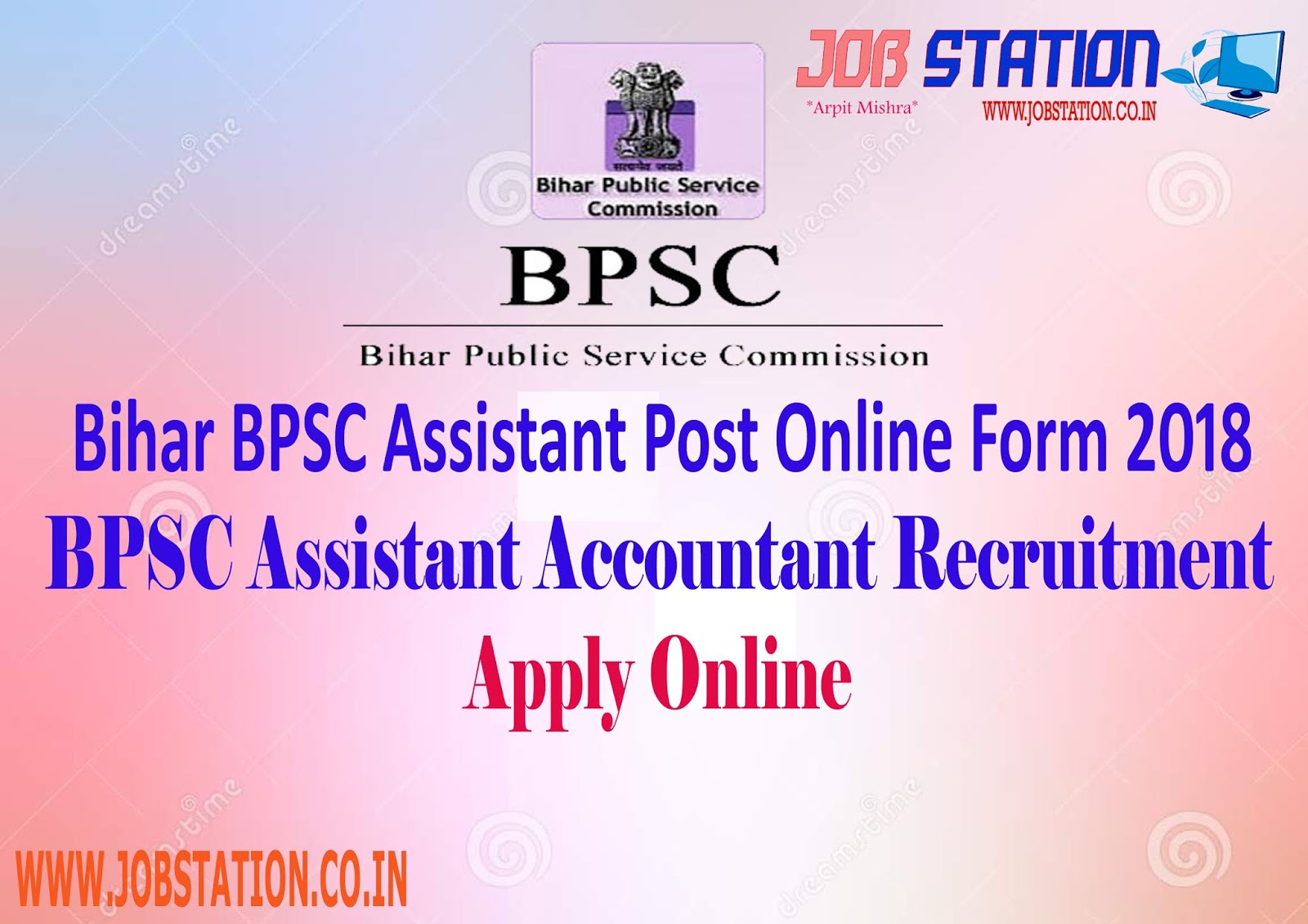 BPSC Assistant Accountant Recruitment 2018 | Apply Online