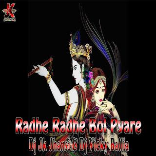 Radhe Radhe Bol Pyare - ( Janmashtami Special ) - Jk Production Feat Dj Vicky Ballia