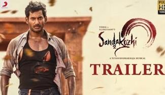 Sandakozhi 2 Official Trailer | Vishal, Keerthi Suresh, Varalaxmi | Yuvanshankar Raja | N Lingusamy