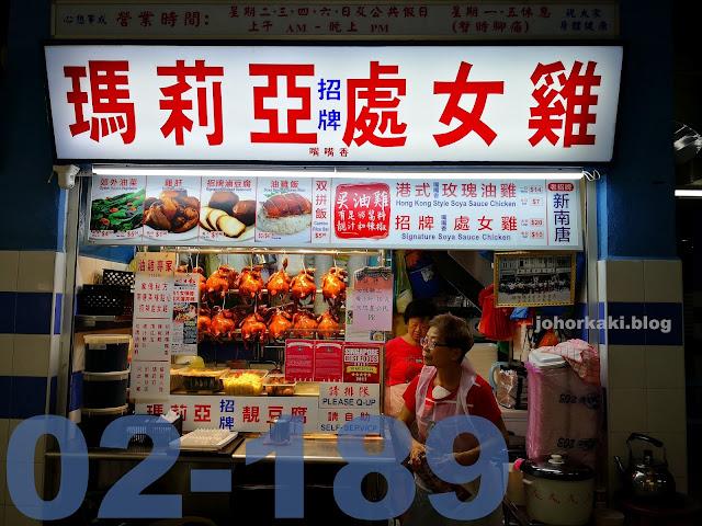 Maria-Ma-Li-Ya-HK-Soya-Sauce-Chicken