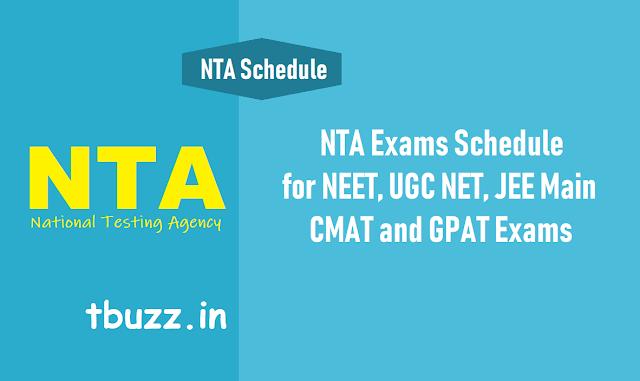 నేషనల్ టెస్టింగ్ ఏజెన్సీ పరీక్షల షెడ్యూల్,nta exam schedule 2019,national testing agency exam schedule,jee main 2019,gpat  2019,neet ug 2019,ugc net 2019,cmat 2019