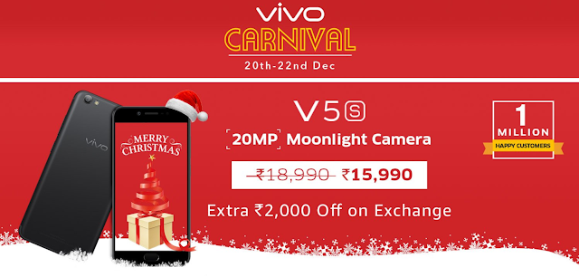 Amazon announces Vivo Carnival: Discounts on V7+, V5s and Y series smartphones 1