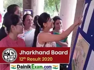JAC 12th Result 2020: Check JAC 12th (Science, Commerce, Arts) Result 2020, JAC Intermediate Result 2020, Dainik Exam com