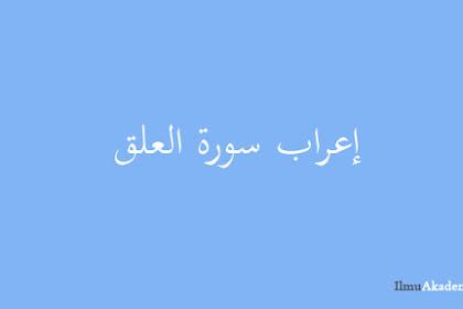 I'rab Surat Al-'Alaq Lengkap