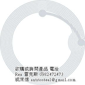 rfid cd/dvd tag,rfid library tag