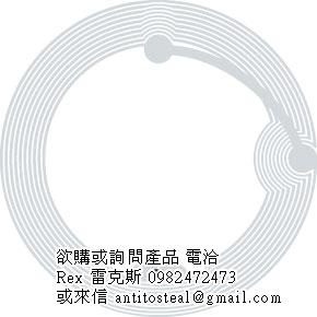 rfid標籤, rfid標籤貼紙,光碟標籤