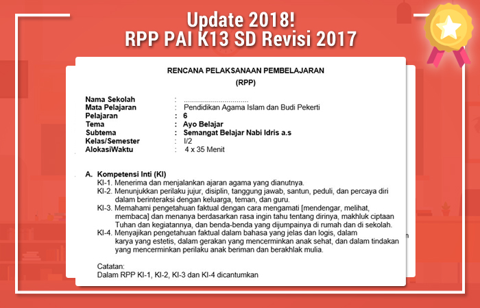 RPP PAI K13 SD Revisi 2017